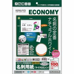コクヨ KPC-VEA10W マルチプリンタ用名刺用紙 両面普通紙厚口10面X10枚 ナチュラル白