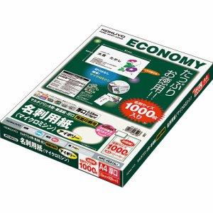 コクヨ KPC-VEA15LY マルチプリンタ用名刺用紙両面普通紙厚口10面X100枚 アイボリー