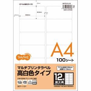 OKTC-FJ12 各種プリンタ対応ラベル 高白色タイプ A4 富士通12面 83.8×42.3mm 汎用品
