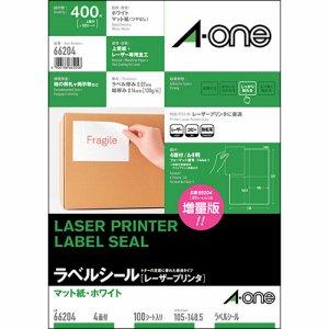 エーワン 66204 ラベルシール[レーザープリンタ] マット紙・ホワイト A4判 4面 105×148.5mm