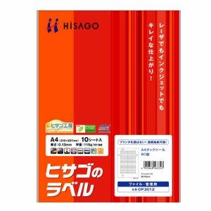 ヒサゴ OP3012 ヒサゴのラベル A4 角丸 80面 36×8mm 四辺余白