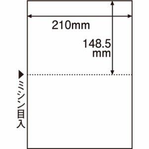 CPA4-20NTS ミシン目入り用紙 (白紙・A4) 2分割・穴なし 汎用品