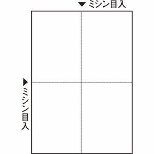 CPA4-40NTS ミシン目入り用紙 (白紙・A4) 4分割・穴なし 汎用品