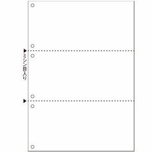 FSCT2005V マルチプリンタ帳票 FSC森林認証紙 A4 白紙 3面 6穴 汎用品