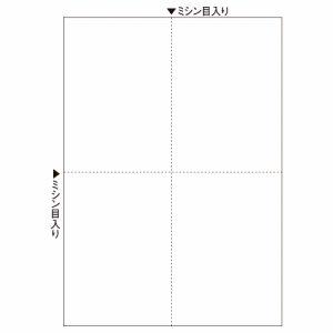 ヒサゴ FSC2006 マルチプリンタ帳票(FSC森林認証紙) A4 白紙 4面
