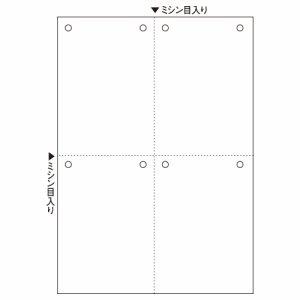 ヒサゴ FSC2007 マルチプリンタ帳票(FSC森林認証紙) A4 白紙 4面 8穴