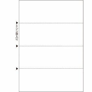 ヒサゴ FSC2106 マルチプリンタ帳票(FSC森林認証紙) A4 白紙 ヨコ4面