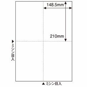 ヒサゴ FSC2306 マルチプリンタ帳票(FSC森林認証紙) A3 白紙 4面