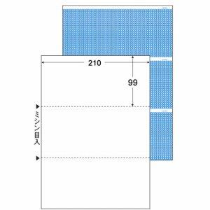TMR-A43087 裏地紋入りプリンタ用紙 A4 裏地紋3面折 汎用品