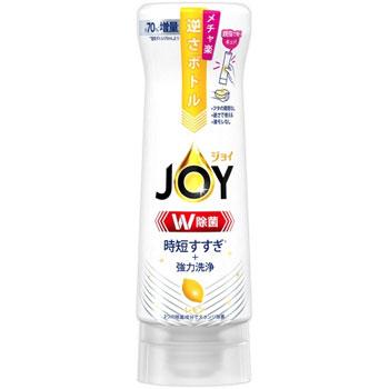 ヒサゴ GB1150T 給与明細書 (密封式) A4タテ 裏地紋 2面