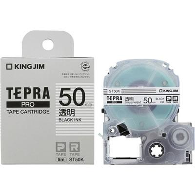 KINGJIM ST50K テプラ PRO テープカートリッジ 50mm 透明/黒文字