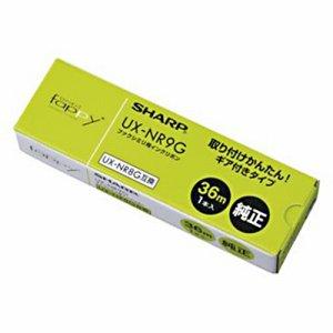 SHARP UX-NR9G ファクシミリ用インクリボン A4幅 36M巻