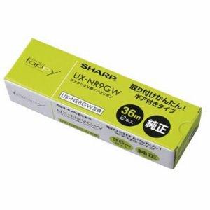 SHARP UX-NR9GW ファクシミリ用インクリボン A4幅 36M巻
