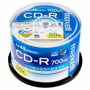 MAXELL CDR700S.WP.50SP データ用CD-R 700MB ホワイトワイドプリンタブル スピンドルケース