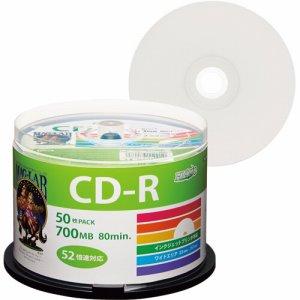HIDISC HDCR80GP50 データ用CD-R 700MB 52倍速 ホワイトワイドプリンタブル スピンドルケース