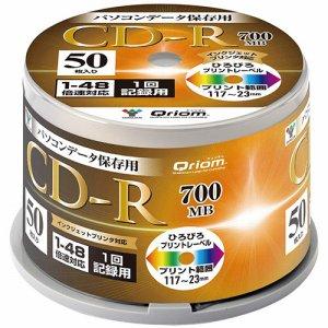 YAMAZEN QCDR-D50SP QRIOM データ用CD-R 700MB 48倍速 ホワイトワイドプリンタブル スピンドルケース