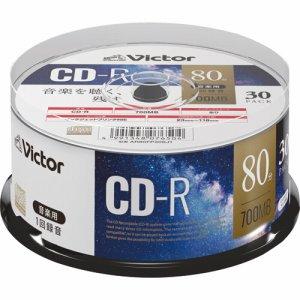 JVC AR80FP30SJ1 音楽用CD-R 80分 1-48倍速対応 ホワイトワイドプリンタブル スピンドルケース