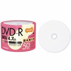 三菱ケミカル DHR47JP50TT データ用DVD-R 4.7GB 1-16倍速 ホワイトワイドプリンタブル 詰め替え用