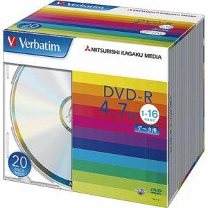 Verbatim DHR47J20V1 データ用DVD-R 4.7GB 16倍速 ブランドシルバー 薄型ケース