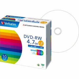 Verbatim DHW47NP10V1 データ用DVD-RW 4.7GB 2倍速 ワイドプリンタブル 5mmスリムケース