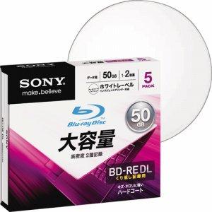 SONY 5BNE2DCPS2 データ用BD-RE DL 50GB 1-2倍速 ホワイトワイドプリンタブル 5mmスリムケース