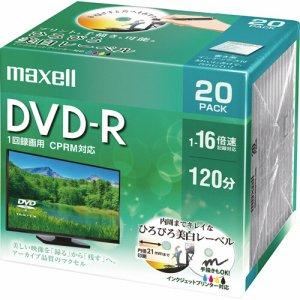 MAXELL DRD120WPE.20S 録画用DVD-R 120分 1-16倍速 ホワイトワイドプリンタブル 5mmスリムケース