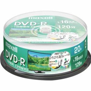 MAXELL DRD120WPE.20SP 録画用DVD-R 120分 1-16倍速 ホワイトワイドプリンタブル スピンドルケース