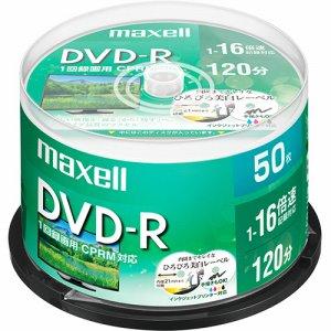 MAXELL DRD120WPE.50SP 録画用DVD-R 120分 1-16倍速 ホワイトワイドプリンタブル スピンドルケース