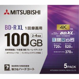 三菱ケミカル VBR520YP5D4 録画用BD-R XL 520分 2-4倍速 ホワイトワイドプリンタブル 5mmスリムケース