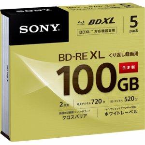 SONY 5BNE3VCPS2 録画用BD-RE XL 520分 1-2倍速 ホワイトワイドプリンタブル 5mmスリムケース