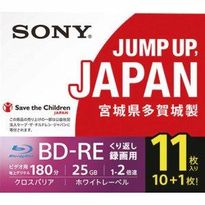 SONY 11BNE1VSPS2 録画用BD-RE 180分 1-2倍速 ホワイトワイドプリンタブル 5mmスリムケース
