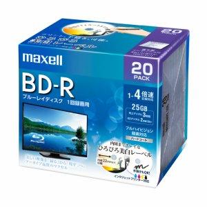MAXELL BRV25WPE.20S 録画用BD-R 130分 1-4倍速 ホワイトワイドプリンタブル 5mmスリムケース
