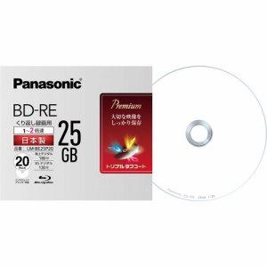 PANASONIC LM-BE25P20 録画用BD-RE 25GB 2倍速 5mmスリムケース