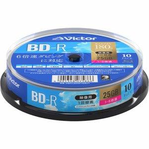 JVC VBR130RP10SJ1 録画用BD-R 130分 1-6倍速 ホワイトワイドプリンタブル スピンドルケース