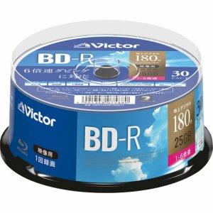 JVC VBR130RP30SJ1 録画用BD-R 130分 1-6倍速 ホワイトワイドプリンタブル スピンドルケース