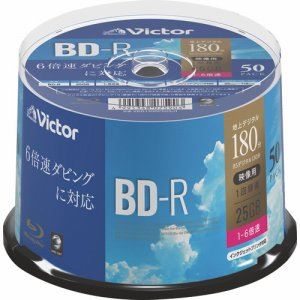 JVC VBR130RP50SJ1 録画用BD-R 130分 1-6倍速 ホワイトワイドプリンタブル スピンドルケース