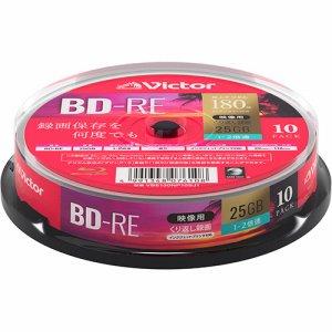 JVC VBE130NP10SJ1 録画用BD-RE 130分 1-2倍速 ホワイトワイドプリンタブル スピンドルケース