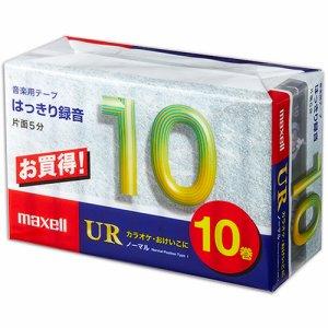 MAXELL UR-10M 10P カセットテープ 10分
