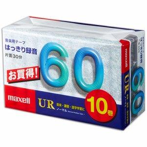 MAXELL UR-60M 10P カセットテープ 60分