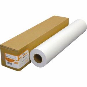 IJFA1R インクジェットプリンタ用普通紙A1ロール 100m 汎用品