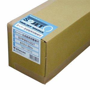 桜井 SYPM610GT スーパー合成紙再剥離糊付 610mm×30m 2インチコア