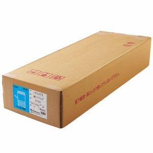 桜井 7ST382 ハイトレス75 A0ロール 841mm×150m 3インチコア
