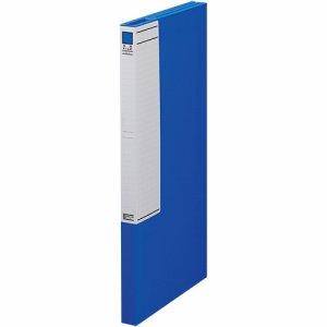 KINGJIM 1161 図面ファイルGP A1 3ツ折 背幅40mm ボード表紙(青)