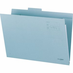 コクヨ セ-FF9B 図面個別フォルダー A4 2ツ折 青
