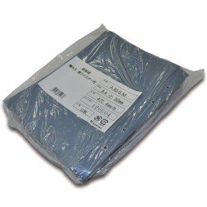 桜井 A45SM スターパックエコ 薄ネズ A4(小) W215×D50×H297mm 面ファスナータイプ 4穴 4φ