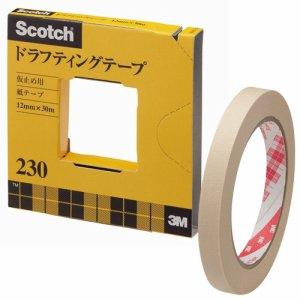 3M 230-3-12 スコッチ ドラフティングテープ 230 大巻 12mm×30m
