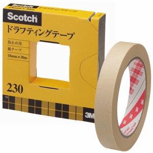 3M 230-3-18 スコッチ ドラフティングテープ 230 大巻 18mm×30m