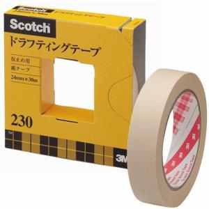 3M 230-3-24 スコッチ ドラフティングテープ 230 大巻 24mm×30m