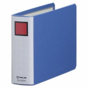KINGJIM 2423Aアオ スーパードッチファイルイージー B6ヨコ 300枚収容 30mmトジ 背幅46mm 青