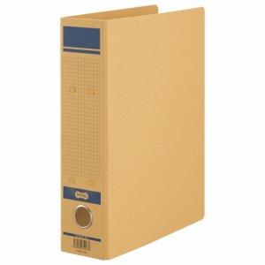 HFNA4S-5B 保存用ファイルN片開き A4タテ青 1セット12冊 汎用品